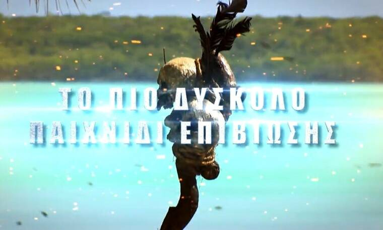 Survivor: Για ποιο ελληνικό προϊόν δίνουν μάχη οι παίχτες στο 1ο επεισόδιο;