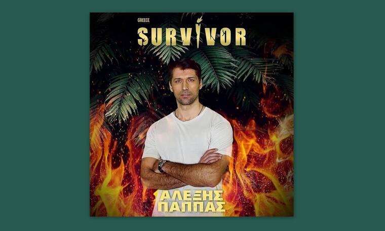 "Survivor: Ο Αλέξης Παππάς βρίσκεται στο ριάλιτι και το instagram account του ""ζωντάνεψε"""