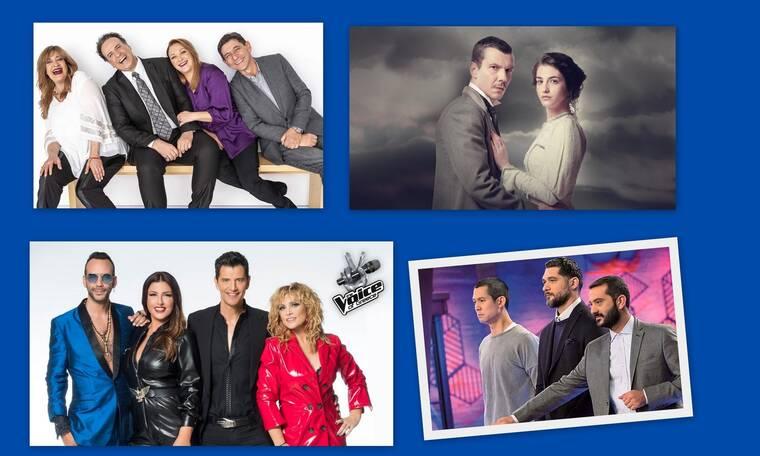 Ανασκόπηση 2020: Αυτά είναι τα προγράμματα της TV που σημείωσαν ρεκόρ τηλεθέασης