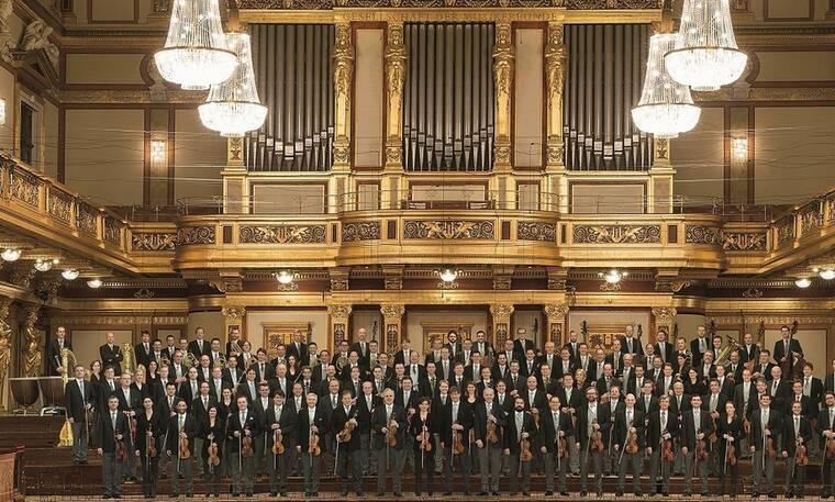 H Πρωτοχρονιάτικη συναυλία της Βιέννης στην ΕΡΤ