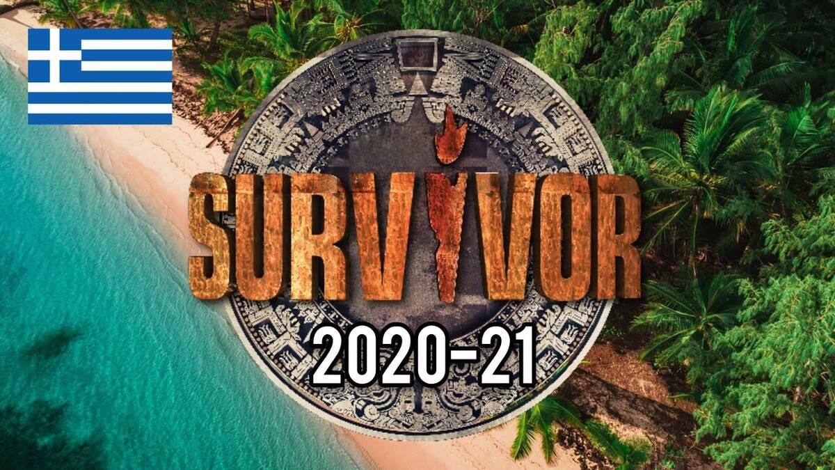 Survivor Spoiler: Θα εκπλαγείς! Αυτοί είναι οι τρεις παίκτες που μπαίνουν στο ριάλιτι