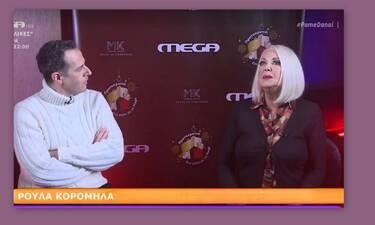 Ρούλα Κορομηλά: Η δήλωσή για την προσωπική της ζωή θα σας ξαφνιάσει!