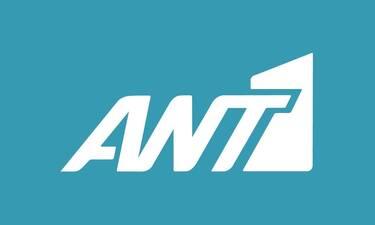 ANT1: Πρώτο στην προτίμηση του δυναμικού κοινού για την Prime Time ζώνη!