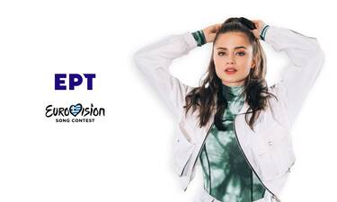Eurovision 2021: Με αυτό το τραγούδι θα εκπροσωπήσει η Stefania την Ελλάδα