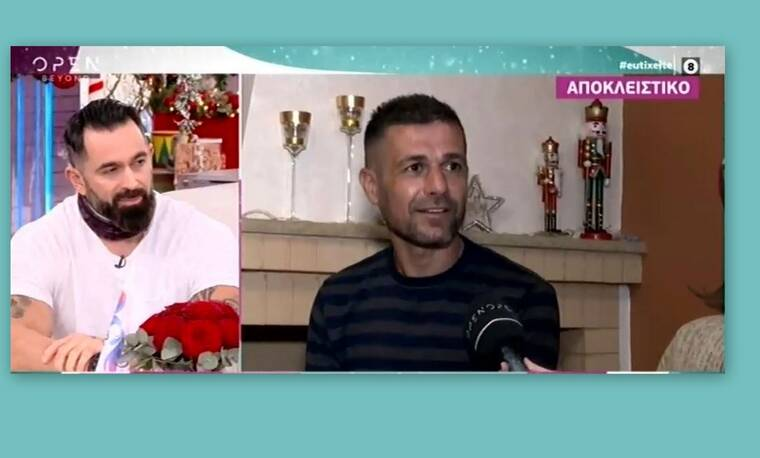 Survivor: «Χείμαρρος» ο Μιχάλης Αρναούτης – Τα χώνει on camera στην παραγωγή