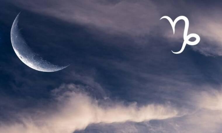 Νέα Σελήνη στον Αιγόκερω: Αυτά τα ζώδια κλείνουν ένα σημαντικό κύκλο στη ζωή τους!