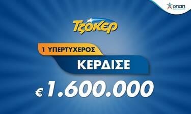 Πώς ο μεγάλος νικητής του ΤΖΟΚΕΡ κέρδισε 1,6 εκατ. ευρώ μέσω διαδικτύου