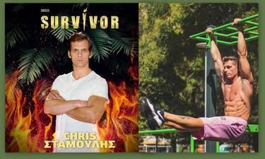 Survivor: Δεν πάει ο νους σας τι αποκάλυψε on air ο κολλητός του Chris Σταμούλη
