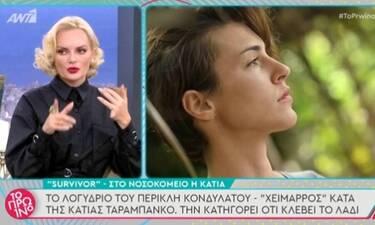 Survivor: Χριστοπούλου: Το τηλεφώνημα της Κάτιας λίγο πριν της πάρουν το κινητό!