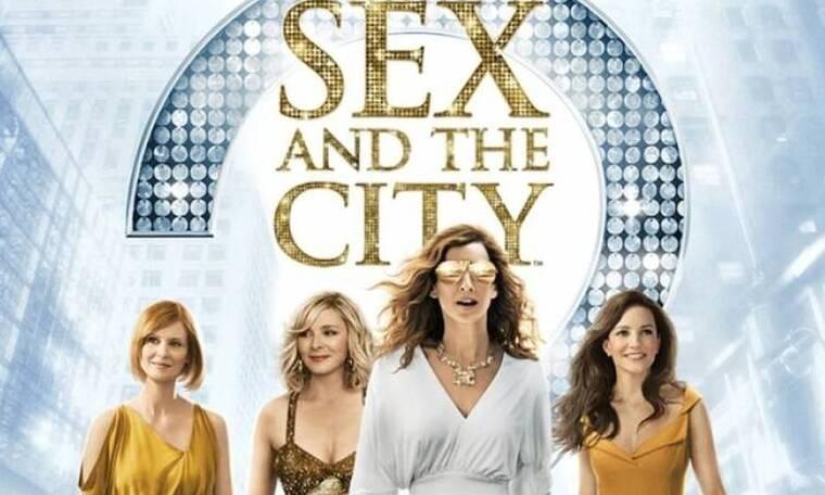 Sex And The City: Αυτό είναι το «αστρονομικό» ποσό που θα λάβουν οι πρωταγωνίστριες!