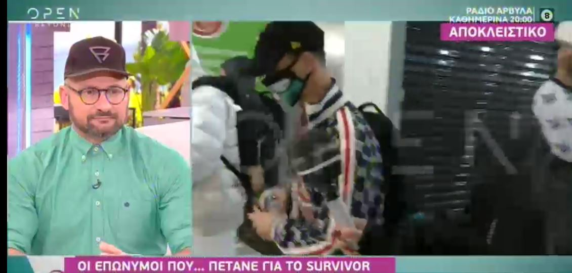 Survivor spoiler: Αυτοί είναι οι τρεις παίκτες που μπαίνουν στο ριάλιτι - Οι δηλώσεις τους