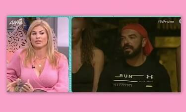 Ευρυδίκη Παπαδοπούλου: Αυτές είναι οι σχέσεις της με τον Τριαντάφυλλο σήμερα
