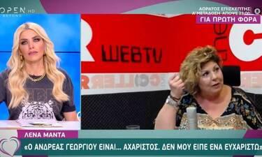 Η Λένα Μαντά ξεσπά: «Ο Ανδρέας Γεωργίου είναι… αχάριστος. Δεν μου είπε ένα ευχαριστώ»
