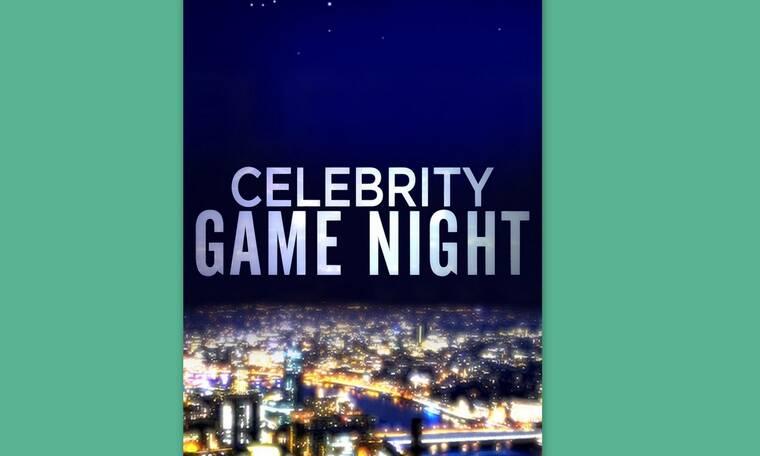 Celebrity Game Night: Επιστρέφει στο MEGA! Δες ποια θα είναι η παρουσιάστρια