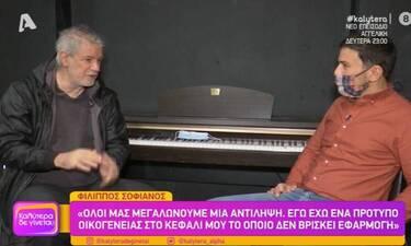 Σοφιανός: Το ηχηρό «όχι» που άκουσε όταν ζήτησε δουλειά από τηλεοπτικό σταθμό!