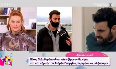 Θύμα διάρρηξης ο Νίκος Πολυδερόπουλος! Τι του άρπαξαν και ήταν για εκείνον πολύτιμο!