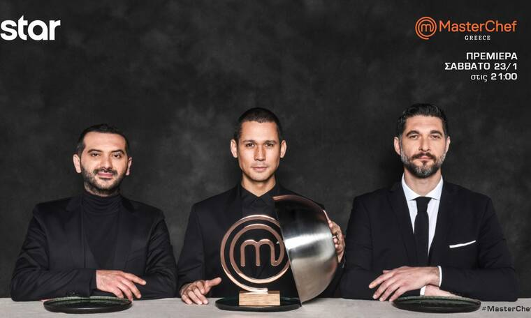 MasterChef 5: Η επίσημη ανακοίνωση του Star για τις μεγάλες αλλαγές του ριάλιτι