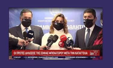 Σοφία Μπεκατώρου: Οι πρώτες δηλώσεις στις κάμερες μετά την καταγγελία για σεξουαλική παρενόχληση