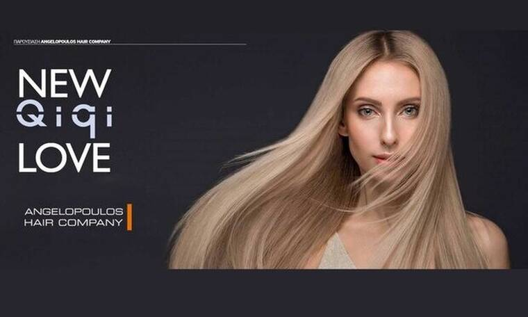 New Love: Η Qiqi έφτασε στην Angelopoulos Hair Company!