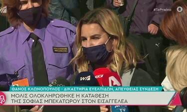 Σοφία Μπεκατώρου: Οι πρώτες δηλώσεις μετά την κατάθεση στον εισαγγελέα για τη σεξουαλική κακοποίηση