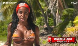 Survivor: Σε ποια παίκτρια του Power of love είχε βάλει... τρέσες η Ελίζαμπεθ Ελέτσι;