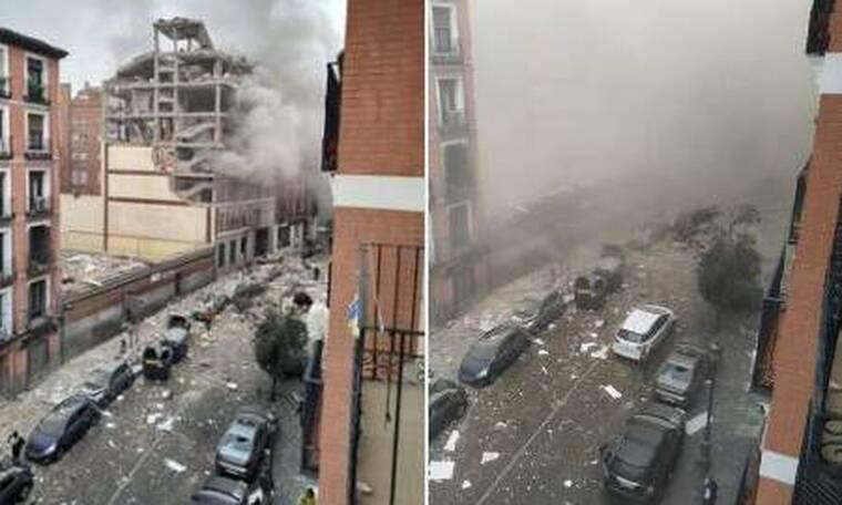 Ισχυρή έκρηξη στο κέντρο της Μαδρίτης