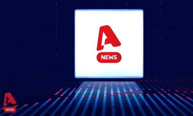 Alpha News:  Πρωτιά στην κεντρική ενημέρωση, πρωτιά και στη τηλεθέαση!