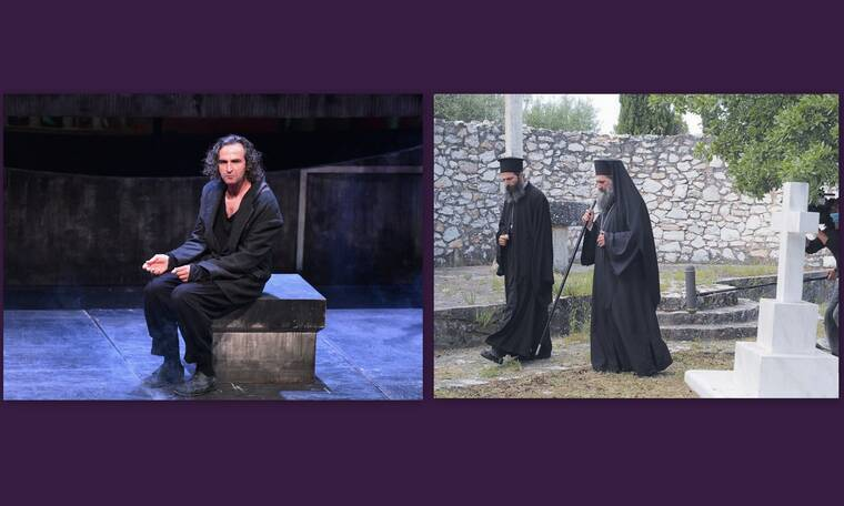 Άρης Σερβετάλης: Ο γνωστός ηθοποιός φόρεσε ράσα και αυτές είναι οι πρώτες φωτό