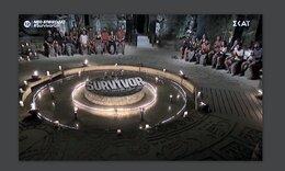 Survivor: Δεν ξανάγινε! Η μεγάλη ανατροπή στη διαδικασία αποχώρησης - Αυτός ο παίκτης έφυγε