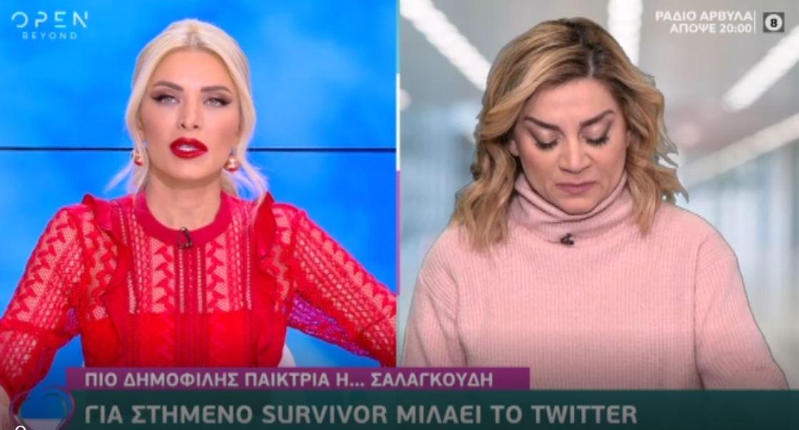 Survivor: Στημένη η ψηφοφορία; Χαμός με τα τηλεφωνήματα - Όλο το παρασκήνιο