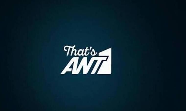 Πρωτιά του ΑΝΤ1  με ρεκόρ και υψηλά ποσοστά τηλεθέασης