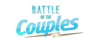 Battle of the Couples: Ανακοινώθηκε το δεύτερο ζευγάρι μου μπαίνει στο ριάλιτι!