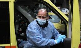 Κρούσματα σήμερα: «Έκρηξη» με 842 νέες μολύνσεις- 21 νεκροί σε 24 ώρες, στους 283 οι διασωληνωμένοι