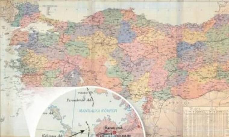 Χάρτης - Ντοκουμέντο: Ελληνικά τα Ίμια με... σφραγίδα Τουρκίας