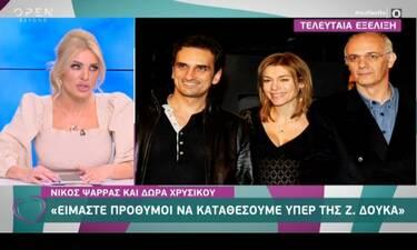 Δώρα Χρυσικού - Νίκος Ψαρράς: Η επίσημη ανακοίνωση για το περιστατικό Κιμούλη - Δούκα