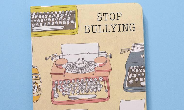 Μήπως έχεις δεχτεί bullying στον εργασιακό χώρο: Πώς θα το εντοπίσεις