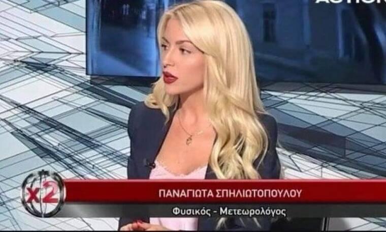 Πάττυ Σπηλιωτοπούλου: Ξέσπασε η μετεωρολόγος της ΕΡΤ - Με ποιους τα έβαλε;