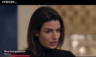 Η Τόνια Σωτηροπούλου μιλάει για την σεξουαλική παρενόχληση από συνάδελφό της