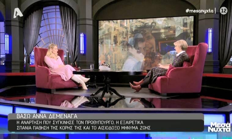 Μεσάνυχτα: Συγκλονίζει η ιστορία της Μαρίνας που πάσχει από σπανιότατη ασθένεια!