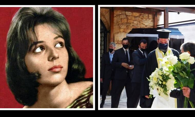 Το τελευταίο «αντίο» στην ηθοποιό Μιράντα Κουνελάκη! (Photos)