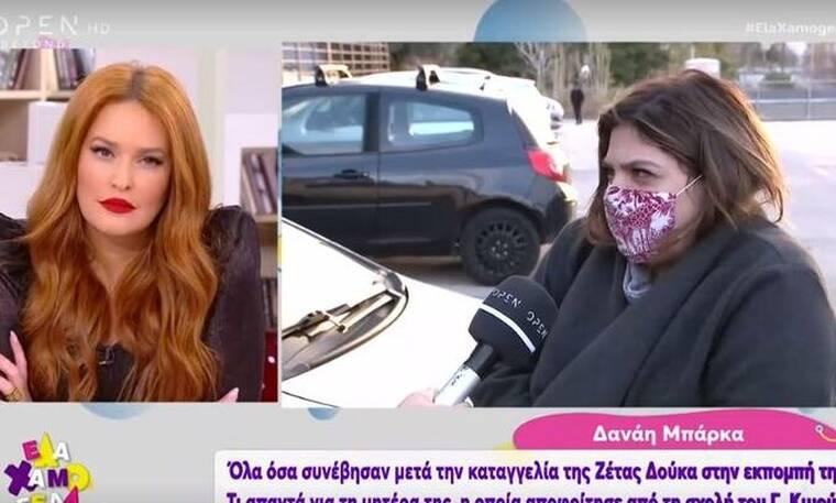 Δανάη Μπάρκα: Αποκάλυψε τι συνέβη στα παρασκήνια μετά την εξομολόγηση της Ζέτας Δούκα