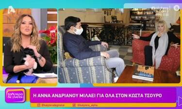 «Κάγκελο» η Γερμανού με την ατάκα της Άννας Ανδριανού για τον Γιώργο Νινιό