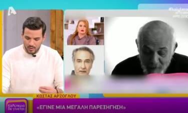 Αρζόγλου: Η διευκρίνιση για τη φράση «Δεν πιστεύω τίποτα για τον Σπυρόπουλο» και τα SMS στον Τσουρό