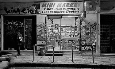 Καραντίνα: Τα πιο ηρωικά μαγαζιά στα στενά της Αθήνας