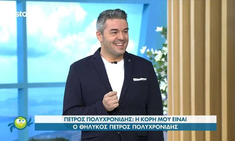 Πέτρος Πολυχρονίδης: Θα παντρέψει τη Βάλια Χατζηθεοδώρου; Τι αποκάλυψε ο παρουσιαστής;