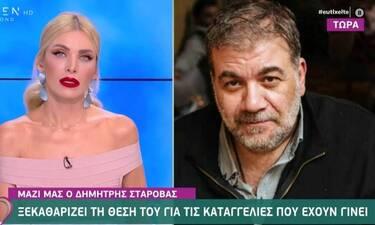 Δημήτρης Σταρόβας για καταγγελίες: «Έχουν παρεξηγηθεί 100% αυτά που λέω»
