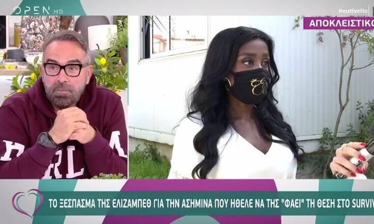 Survivor: Ελίζαμπεθ Ελέτσι: «Ε όχι και να μου πάρει τη θέση η Ασημίνα!»