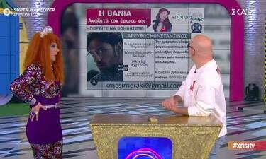 Καλό Μεσημεράκι: Η Βάνια έβγαλε amber alert και αναζητά τον Κωνσταντίνο Αργυρό