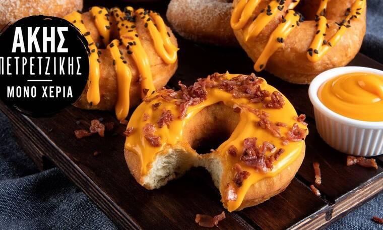 Πεντανόστιμα αλμυρά donuts από τον Άκη Πετρετζίκη
