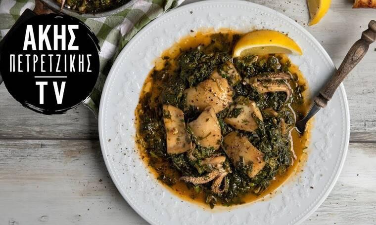 Πεντανόστιμες σουπιές με σπανάκι από τον Άκη Πετρετζίκη!